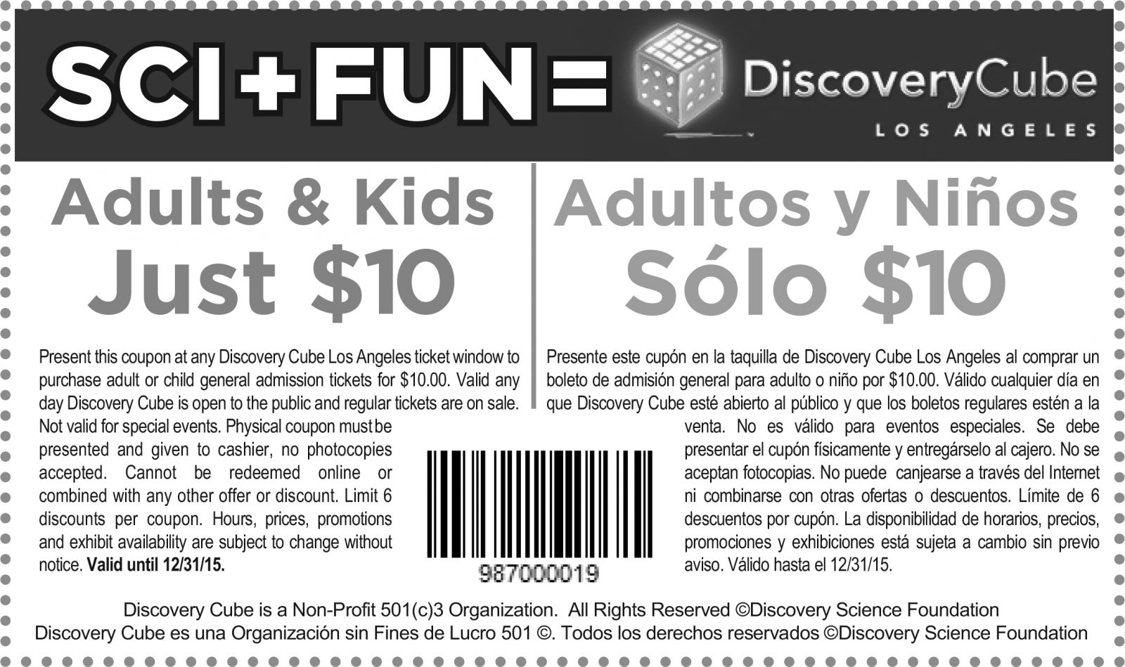 Discovery Cube Coupon >> Coupons And Partners First 5 La Parents Family